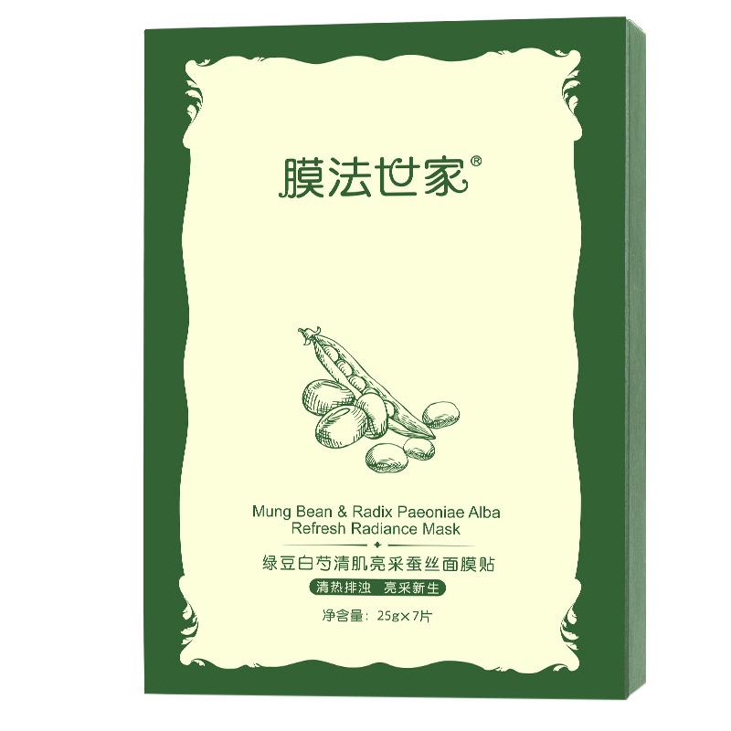 膜法绿豆蚕丝21片补水男女美白面膜质量好不好