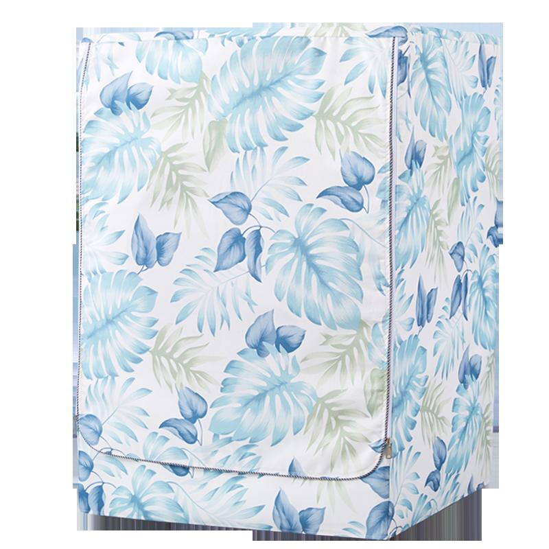 海尔滚筒式洗衣机罩防水防晒全自动6 7 8 9 10kg套罩防尘保护套子