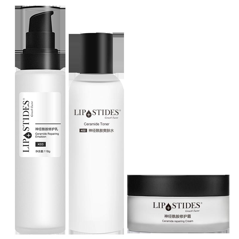 丽普司肽神经酰胺套装 爽肤水乳液面霜修复角质层护肤化妆品正品