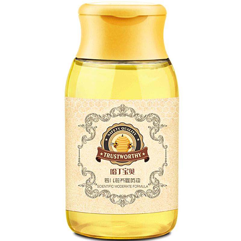哈丁宝贝婴儿按摩油润肤油去头垢奶痂儿童宝宝专用bb抚触橄榄油