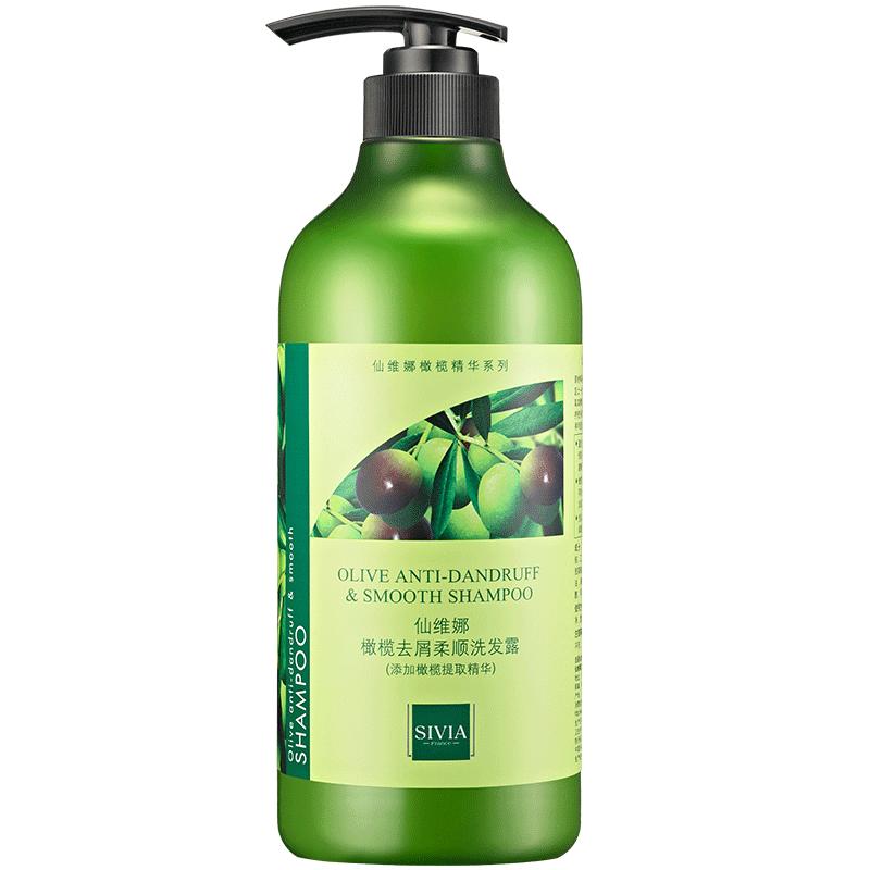 仙维娜橄榄洗发露洗发水