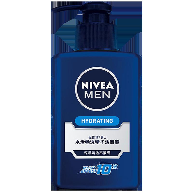 妮维雅男士专用洗面奶控油保湿水活畅透洁面液补水深层清洁不紧绷