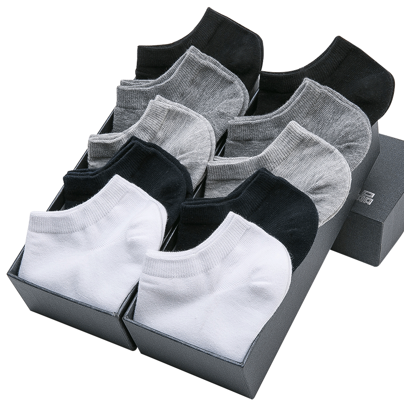 袜子男短袜男士船袜夏季薄款透气夏天防臭运动男袜黑色短筒棉袜潮