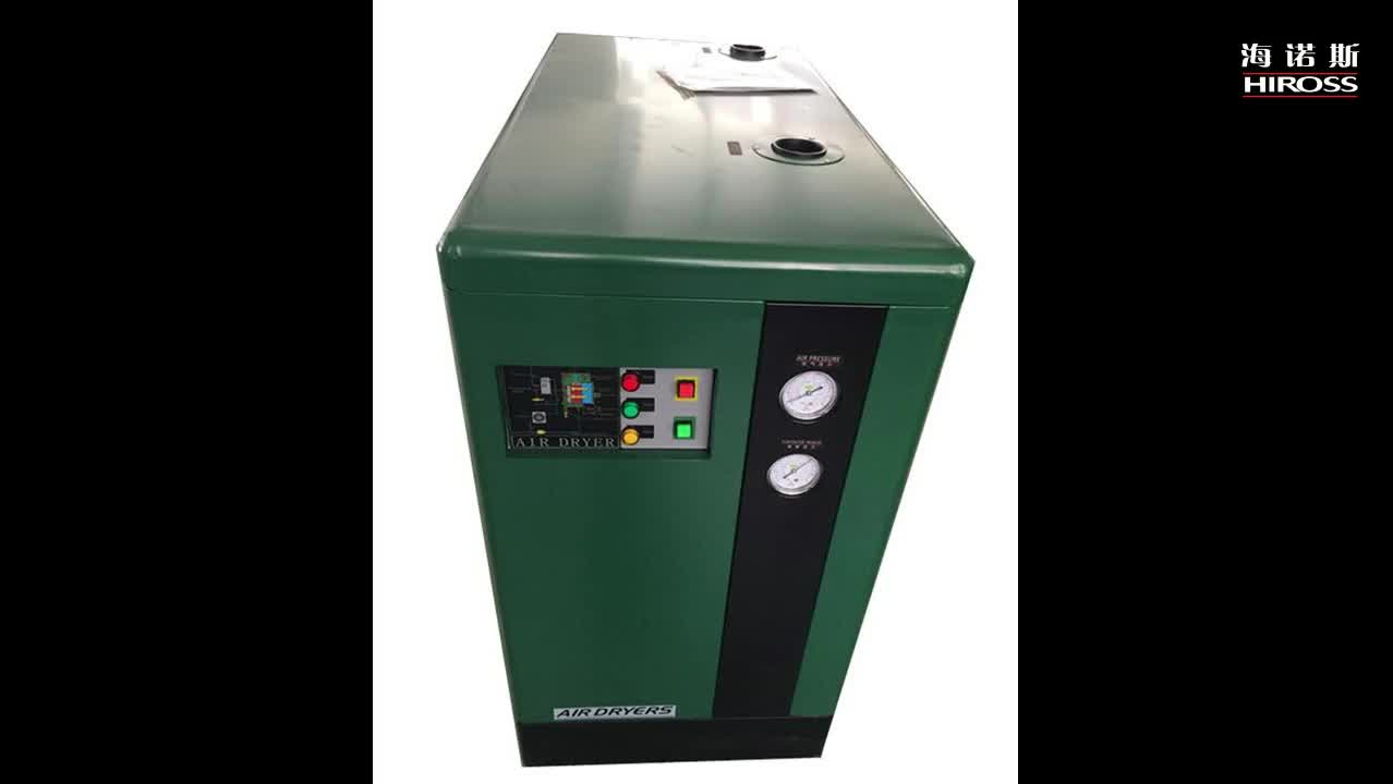 Refrigerated air dryer with high quality OEM supplier in China