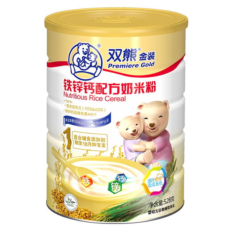 双熊米粉金装婴儿6个月米糊钙铁锌1段益生菌胡萝卜营养辅食大米糊