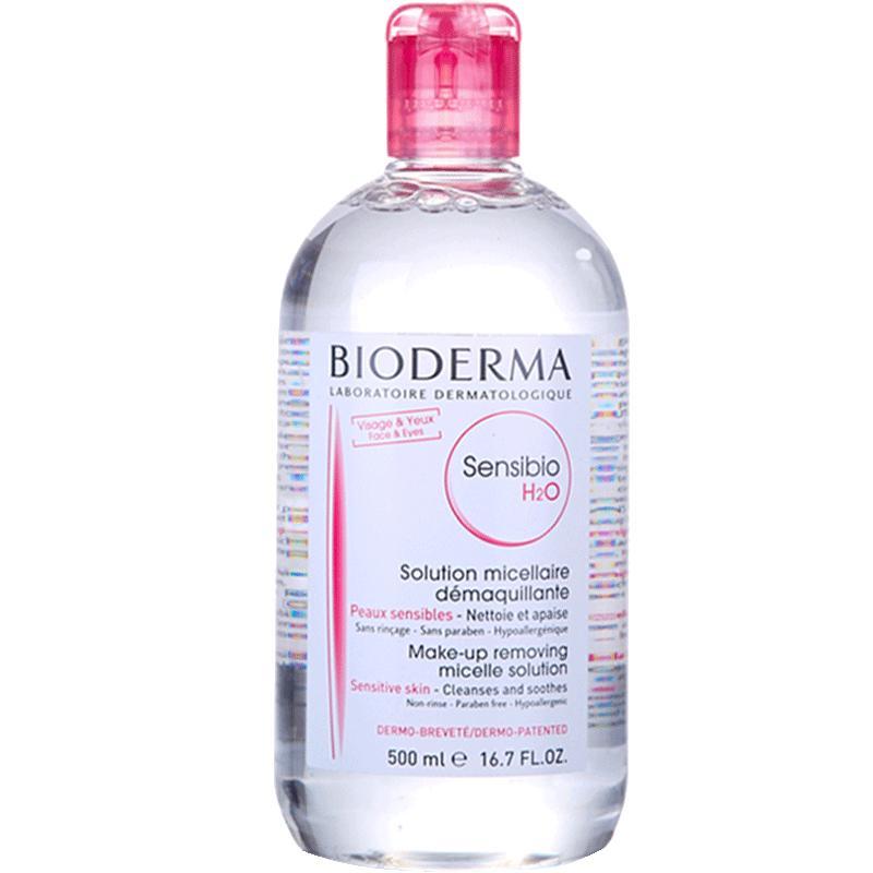 Bioderma/贝德玛温和眼唇卸妆水粉水蓝水脸部卸妆液500ml清洁面部