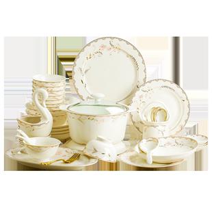 碗碟套裝 家用歐式骨瓷景德鎮創意碗盤金邊中式組合餐具套裝送禮