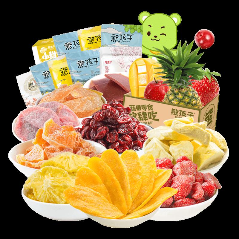 熊孩子水果干女生休闲食品芒果脯办公室小零食大礼包一整箱混合装