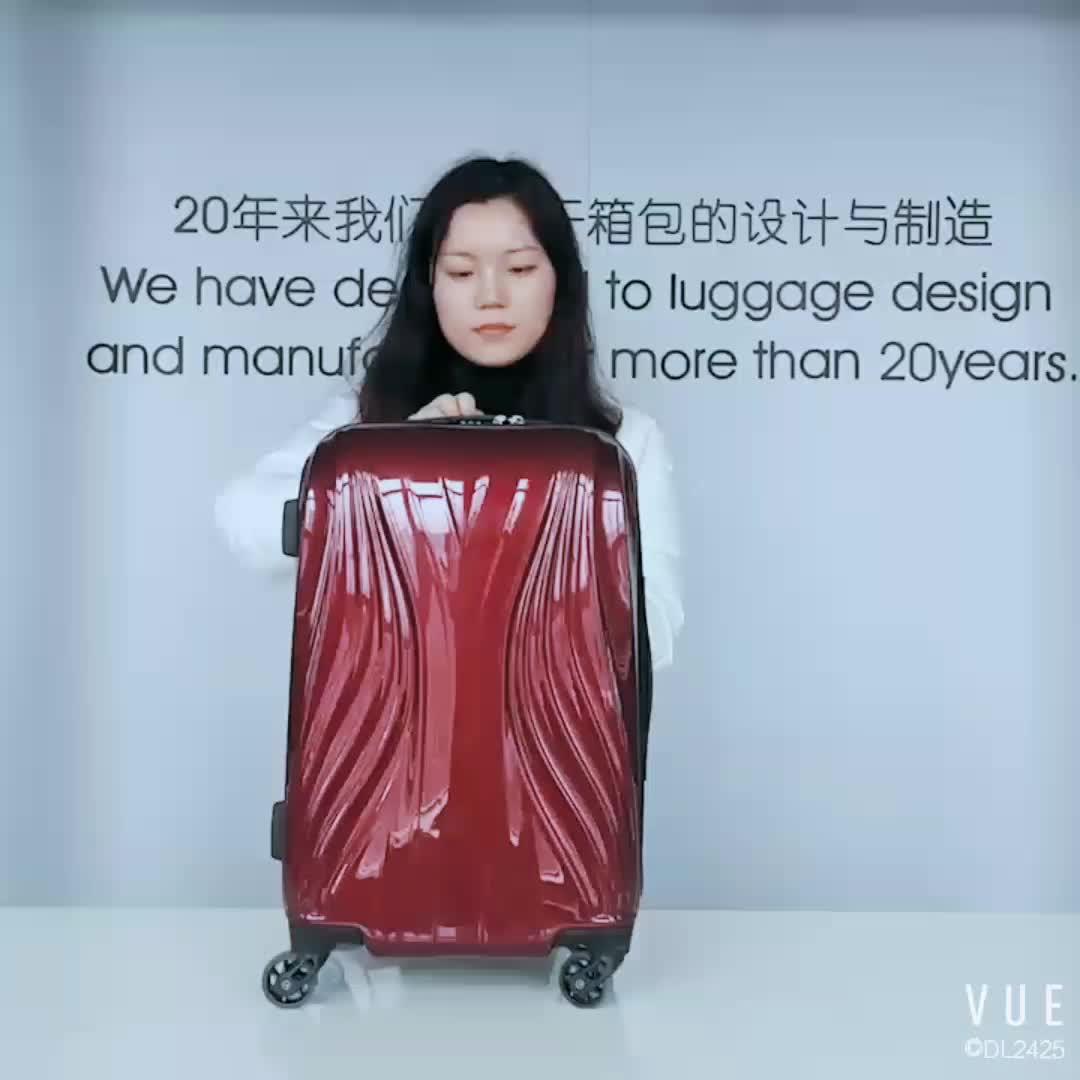 Léger d'affaires bagage de chariot à abs