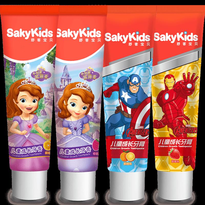 舒客舒克宝贝儿童牙膏可吞咽2-3-6-10岁换牙期以上小学生牙刷套装