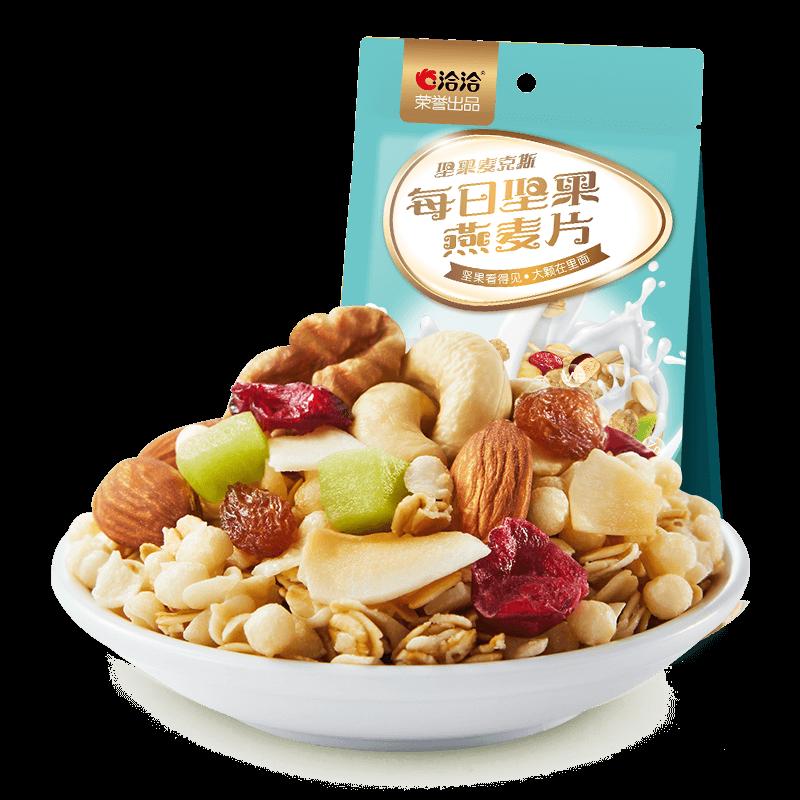 【第二件9.9元】洽洽坚果燕麦片代餐食品