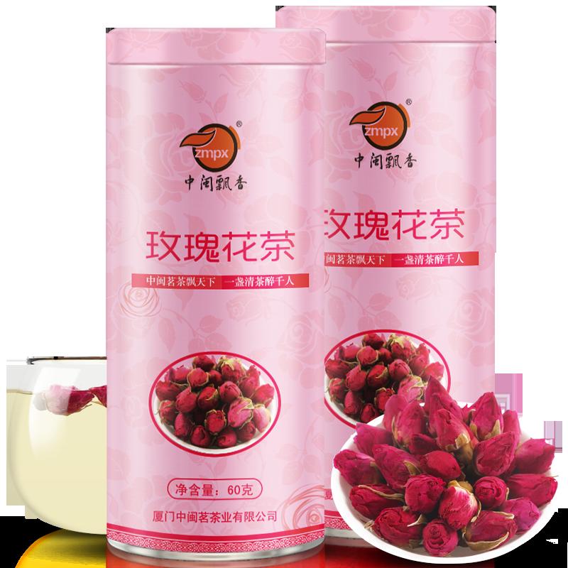 【中闽飘香】玫瑰花茶60g*2罐装