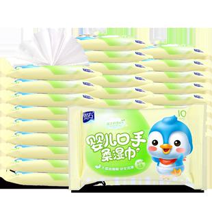 德佑小包随身装便携新生宝宝湿纸巾
