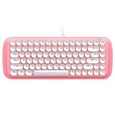 mofii摩天手青轴电竞有线机械键盘