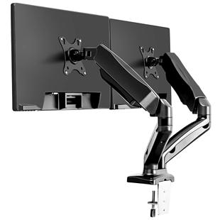 電腦顯示器支架雙屏桌面台式顯示屏幕底座升降伸縮機械懸臂無孔架