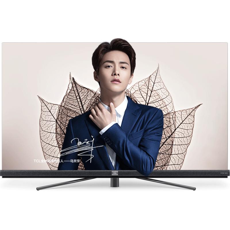 哈曼卡頓音響TCL 65Q2M 65英寸4K全面屏網絡高清c6液晶平板電視機