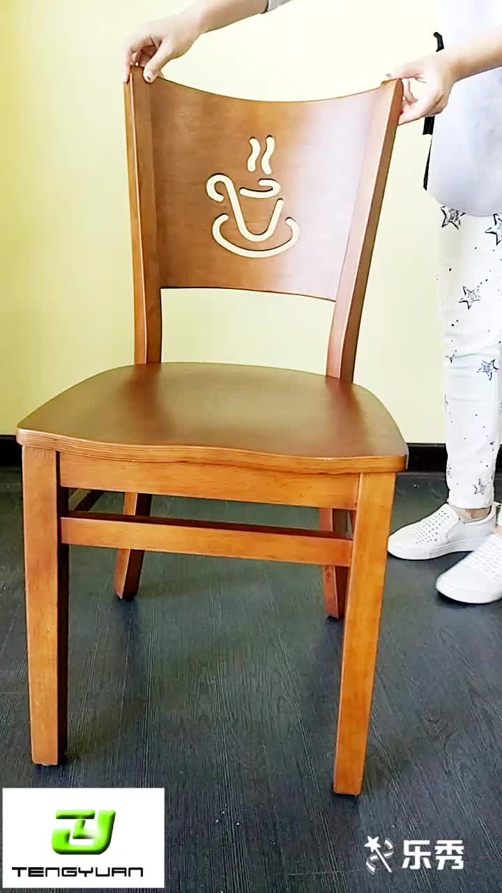 Alibaba China Wholesale Modern Design Dining Chair for Sale