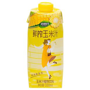 佰恩氏nfc鲜榨瓶装谷物330玉米汁
