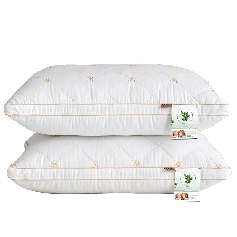 一对装】紫罗兰全棉刺绣草本抗菌功能枕单双人酒店枕头羽丝绒枕芯