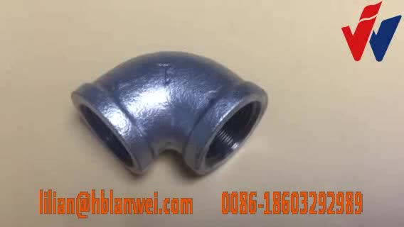 Middle East Market Heavy Type Banded with BS Threads Hot dipped Galv. Malleable Iron Pipe Fittings