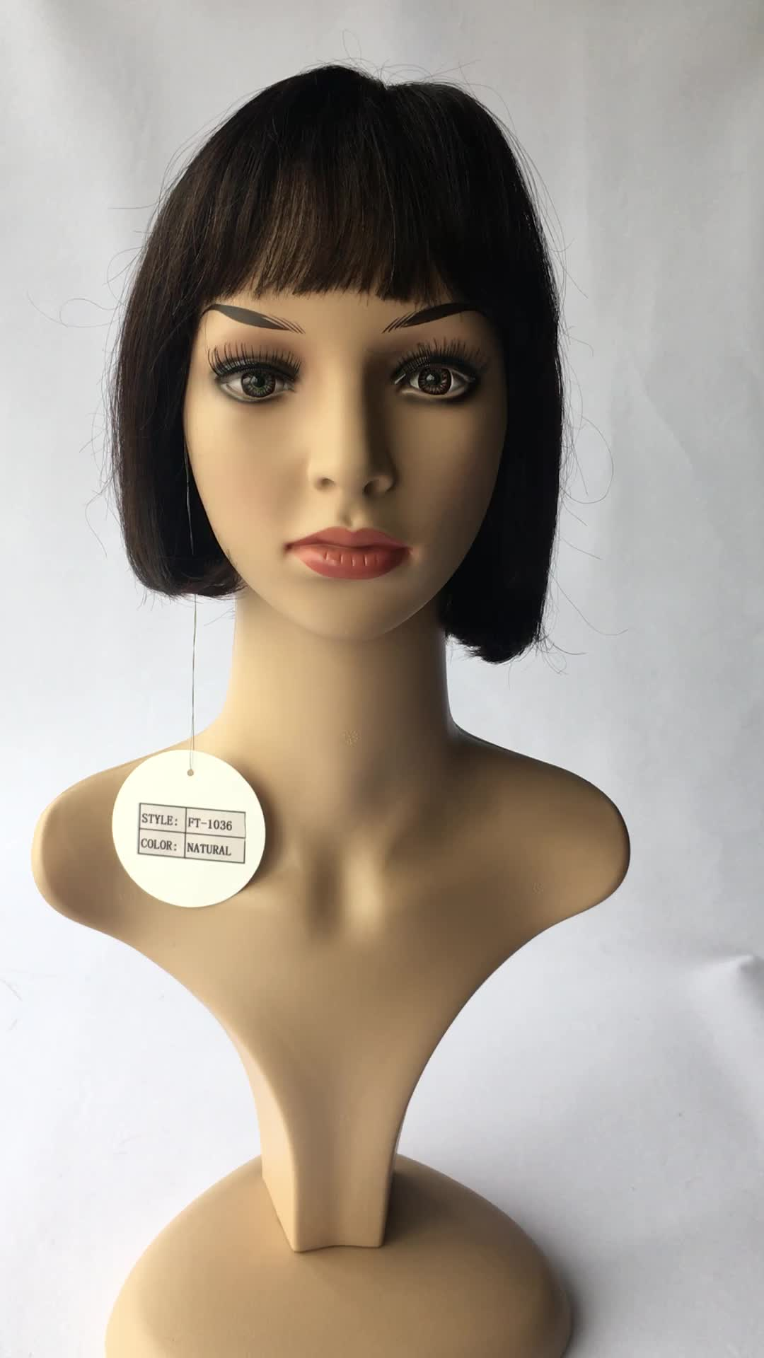 Human Hair Wig Wholesale, Hair Wigs Suppliers - Alibaba