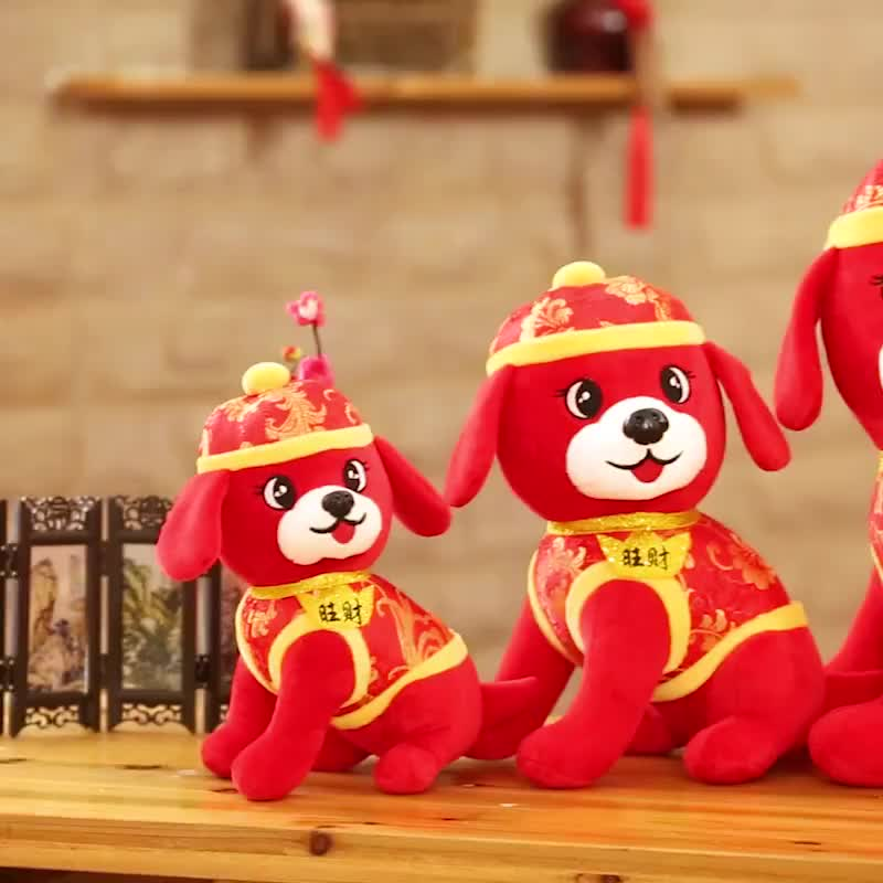 HI CE customized Chinese new year dog mascot plush toys christmas toys in Tang suit
