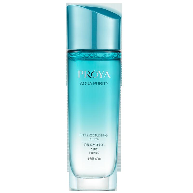 珀莱雅水漾芯肌漂流瓶爽肤水女补水eps玻尿酸精华水正品