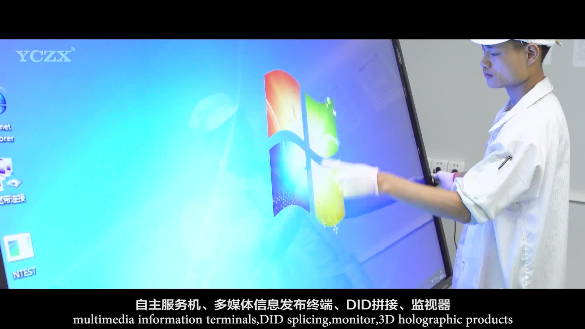 Для Конференции smart screen 86 светодио дный светодиодный сенсорный