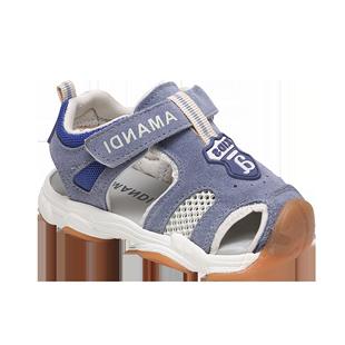阿曼迪女童2019新款软底包头男童鞋