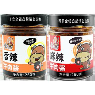 食亿仙麻辣下饭260g*下饭菜豆瓣酱