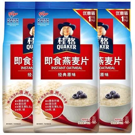 桂格即食谷物原味1000g*3燕麦片