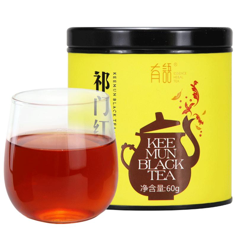 有语祁门红茶茶叶60g功夫红茶春茶茶叶红茶工夫红茶