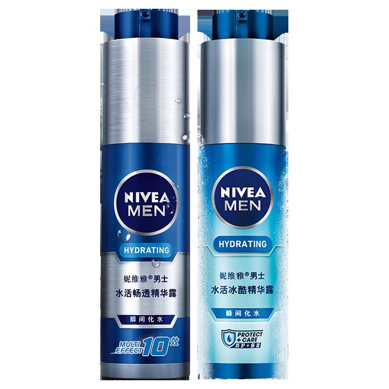 妮维雅男士面霜保湿霜水活小蓝管瓶补水控油夏季润肤露擦脸抹脸油