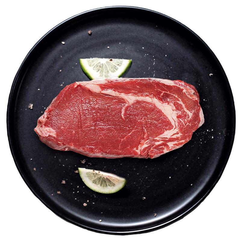 帝牛澳洲家庭新鲜牛肉牛排扒10片儿童谷饲眼肉菲力原肉整切黑椒20