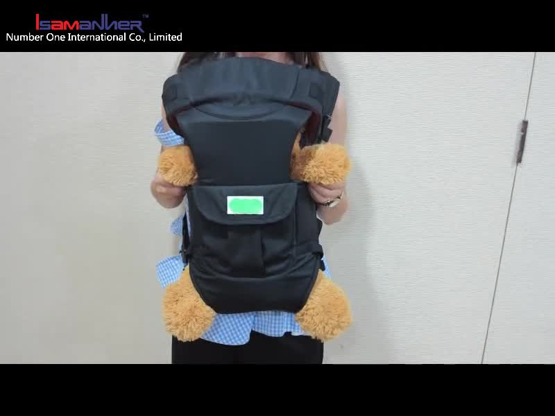 Baby products ergonomic comfort adult baby carrier with EN certificate
