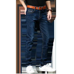 秋季男士修身直筒宽松休闲牛仔裤
