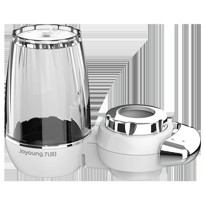 九阳净水器家用水龙头过滤器自来水前置过滤直饮净水机厨房净化器
