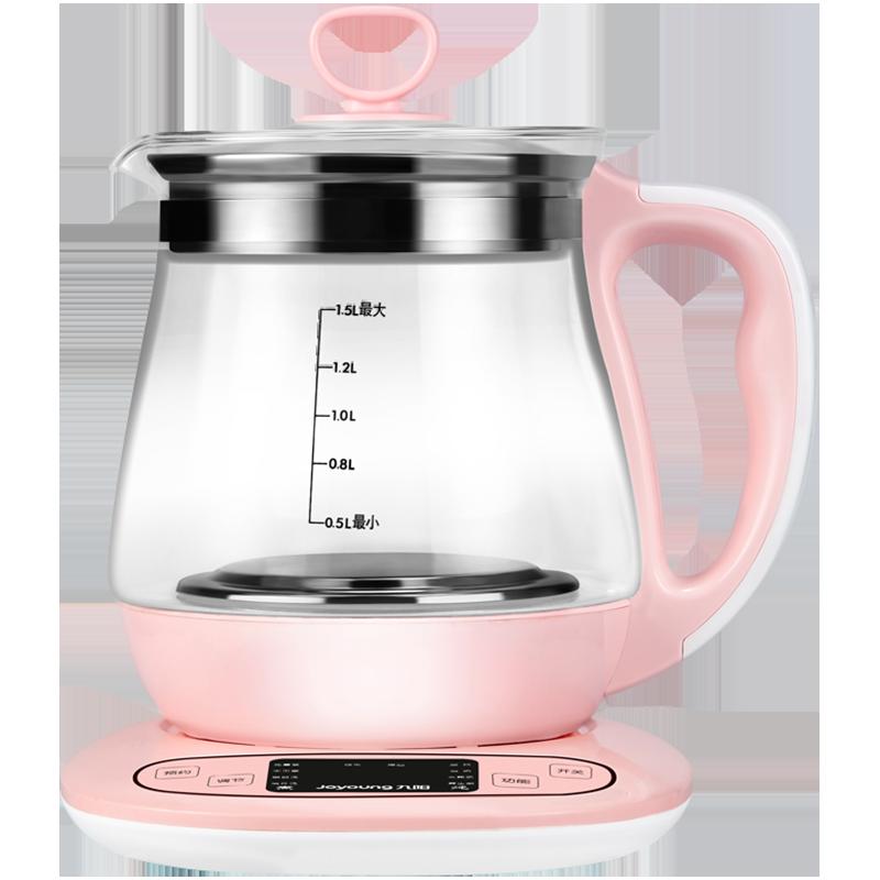 九阳养生壶家用多功能全自动加厚玻璃煮茶器煮茶壶办公室小型迷你