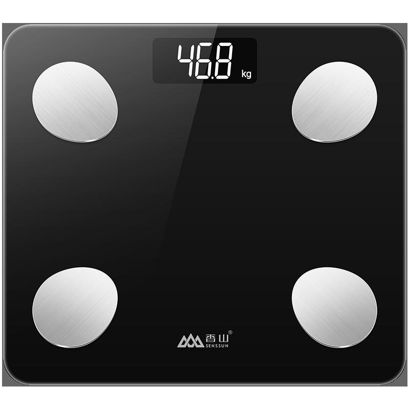 香山精准电子秤人体重秤家用体脂称可充电智能测脂肪小型成人女生