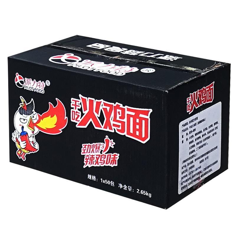 派力特韩国风味超辣火鸡面干脆面干吃面50包方便面整箱包邮