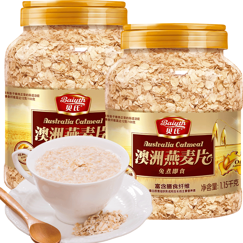【贝氏】即食澳洲燕麦片1350克*2罐