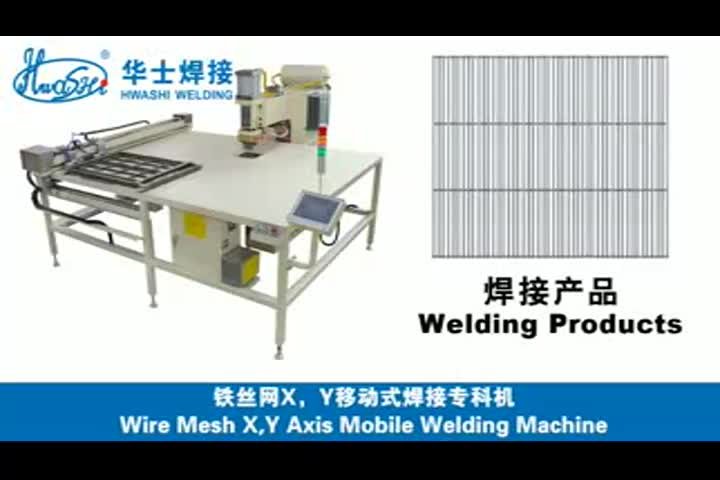 Hwashi Automatic X/Y Axis Removable Stainless Steel Welded Wire Mesh Welding Machine