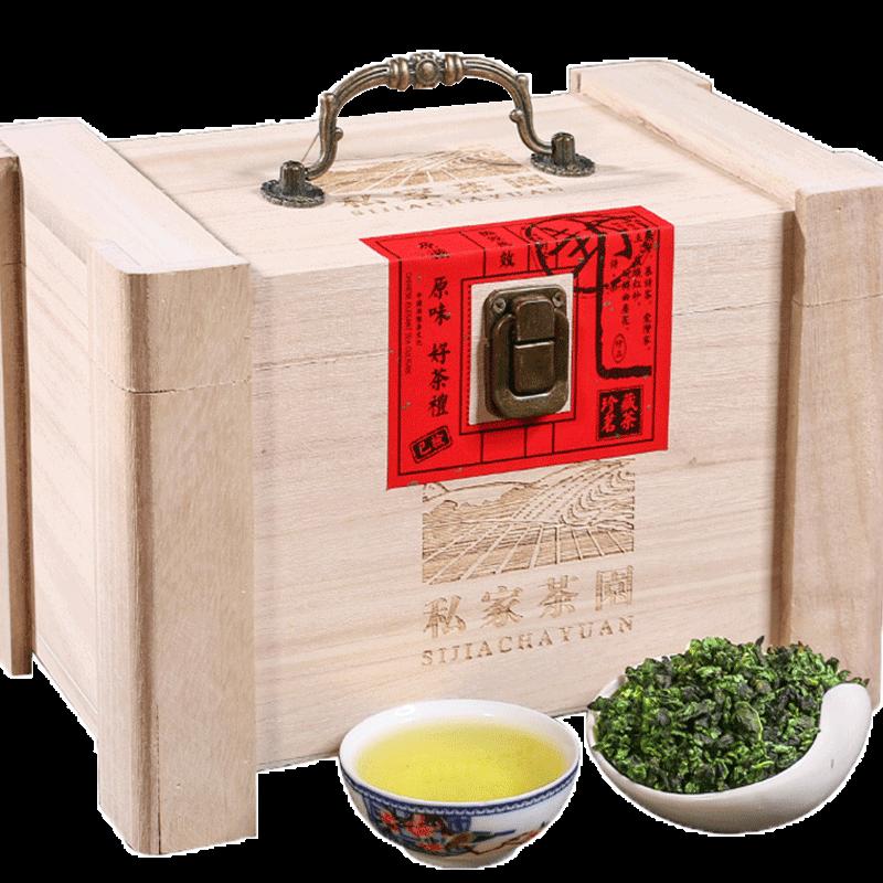 皇誉2020新茶铁观音500g浓香型铁观音乌龙茶茶叶实木木制礼盒装