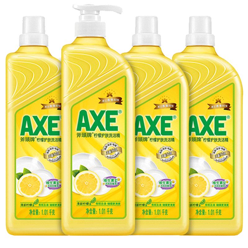 axe/斧头牌洗洁精柠檬1.01kg*4瓶护肤家庭装家用果蔬清洗官方旗舰