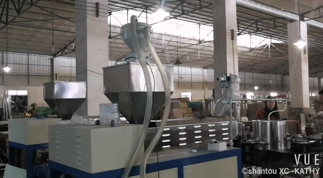 CP-50D Soft ice pop bottle auto blowing machine