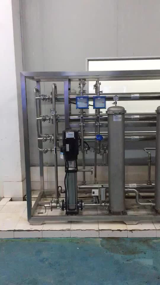 Factory Price Reverse Osmosis Drinking Water Purification System
