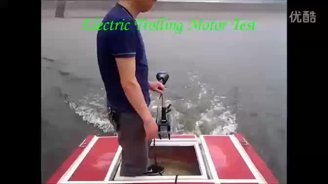 Electric Boat Trolling Motor Made In China With  80lbs/100lbs/120lbs/140lbs/160lbs - Buy Thrust Trolling Motor,Thrust  Trolling Motor,Thrust Trolling