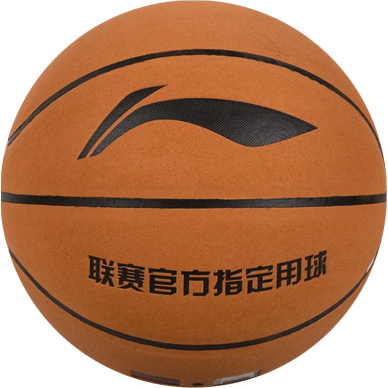 李宁篮球正品翻毛皮蓝球7号球软皮牛皮质感真皮手感学生儿童5室外