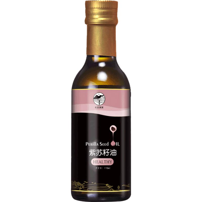 秋田满满紫苏籽油红天然冷榨亚麻酸