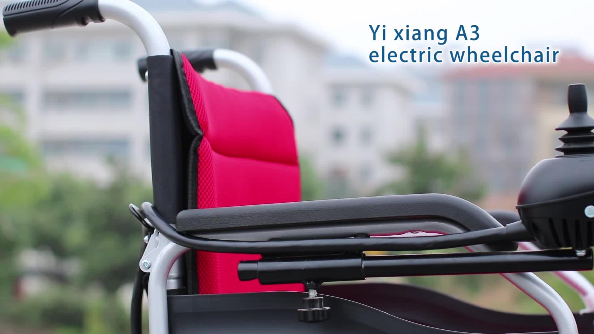 2016 Venta caliente plegable de silla de ruedas con controlador de motor y batería silla de ruedas eléctrica